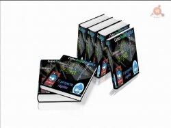 08.- Curso de Drupal Práctico. Sistema Social Crítica Libros II.