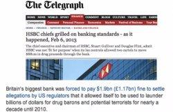 Detección de fraude en partes en Seguros con IBM Intelligent Investigation manager